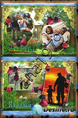 Рамка для фотошопа - На даче