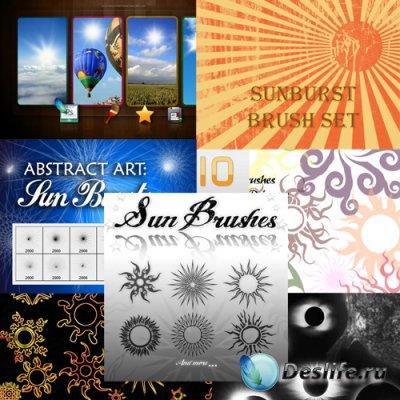 Sun Brush Pack - Кисти для Фотошопа