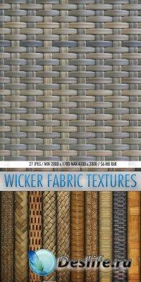 Текстуры для фотошопа - Wicker Fabric Textures