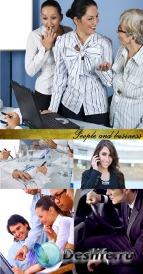 Stock Photo: People and business