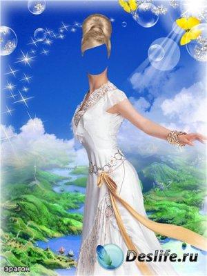 Женский костюм для фотошоп – С высоты