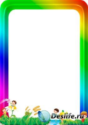 Детская рамка для фотошопа - Радуга