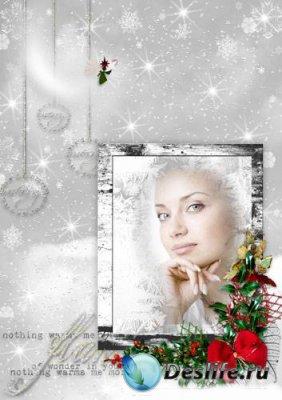 Рамка для фотошопа - Снежный ангел