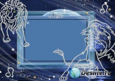 Рамка для фотошопа - Лев (знак зодиака)