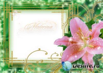 Рамка для фотошопа - Изумрудная с лилией