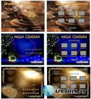 Анимированные DVD меню