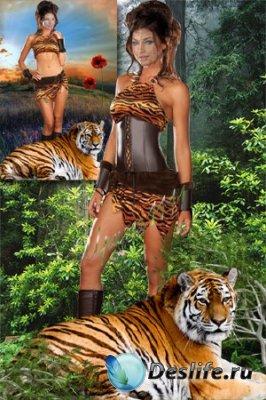 Женский костюм для фотошопа - Амазонка с тигром
