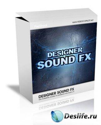 Аудио футаж - Дизайнерский Звук FX