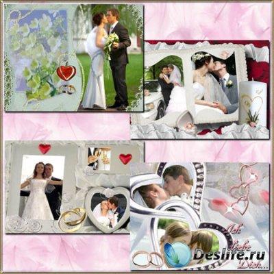 Изящные свадебные рамки для фотошопа