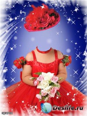 Детский костюм для фотошоп – Маленькая модница