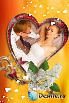 Рамка для фотошопа - Любящее сердце