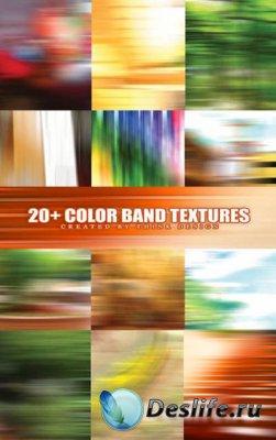 Текстуры для фотошопа - Motion Color Band