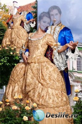 Парный костюм для фотошопа - Дама с кавалером