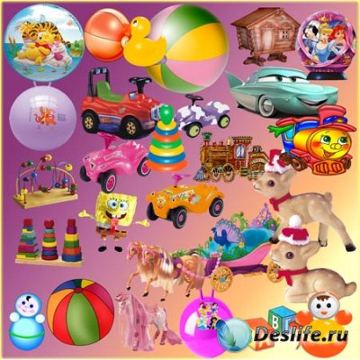 Клипарт - Детские игрушки