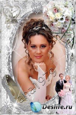 Свадебная рамка для фотошопа - Туфелька