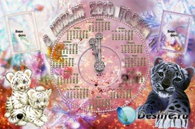 Календарь для фотошопа на 2010 год с часами!