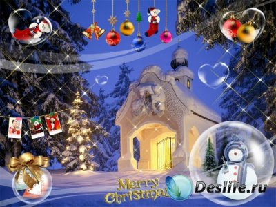 Merry Christmas - PSD исходник для фотошопа