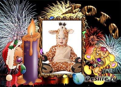 Рамка для фотошопа или обложка для календаря