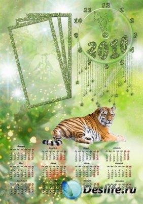 Зелёный календарь для фотошопа на 2010 год!