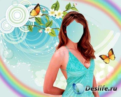 Женский костюм для фотошопа – Радужное настроение