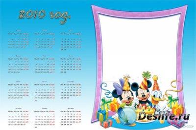 Календарь для фотошопа - Дисней