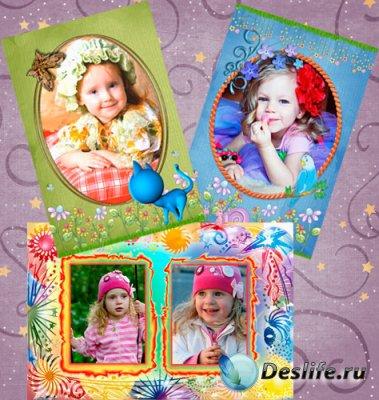 Рамки для фотошопа - Мир детства