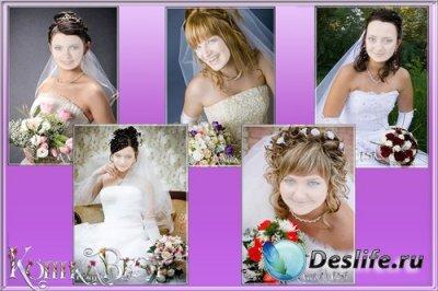 Костюмы для фотошопа - Невесты