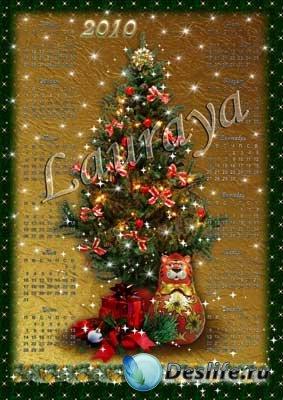 Календарь для фотошопа на 2010 год – Под ёлочкой