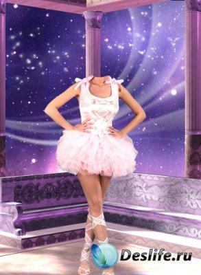 Женский костюм для фото - Балерина