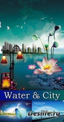 Вода и города (water & city) - PSD исходники для фотошопа