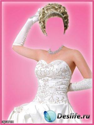 Женский костюм для фотошоп - Красавица невеста