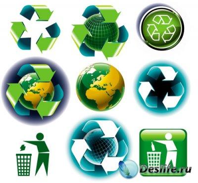Recycle symbols - Растровые клипарты