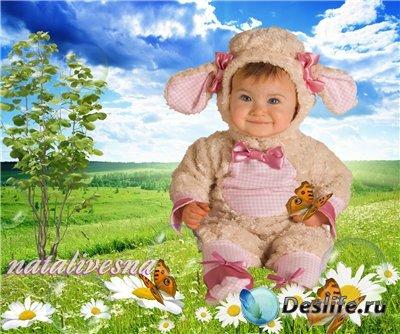 Костюм детский для фотошопа – Мой ягненочек