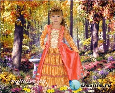 Костюм детский для фотошопа – Сказочный лес