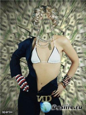 Женский костюм для фотошоп – Богатая и знаменитая