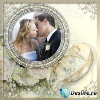 Рамка для фотошопа - Свадебный поцелуй