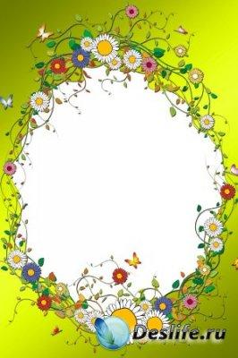 Рамка для фотошопа – Цветочное лето
