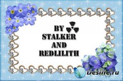 Рамка для фотошопа - Романтичная голубая