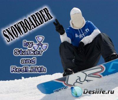 Костюм для фотошопа - Сноубордист