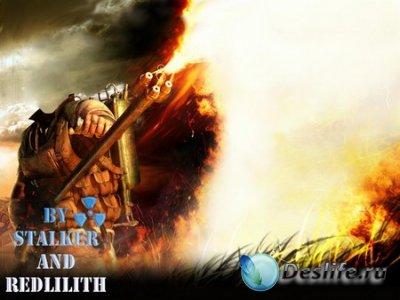 Костюм для фотошопа - Солдат с огнемётом
