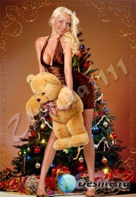 Женский костюм для фотошопа - Рождественский подарок
