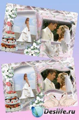 Свадебная рамка для фотошопа - Голуби