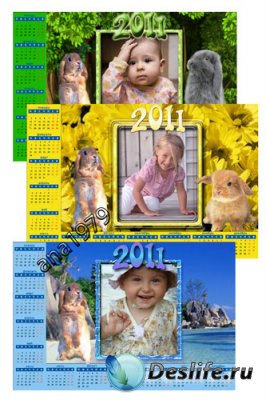 Рамка-календарь для фотошопа