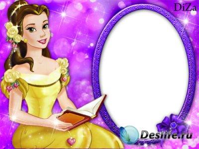 Рамка для фотошопа - Моей принцессе