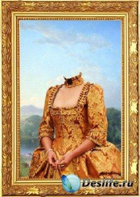 Костюм для фотошопа - Жёлтое платье