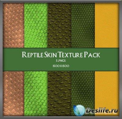 Текстуры для фотошопа - Кожа земноводных / Reptile Skin