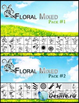 Кисти - цветочный микс
