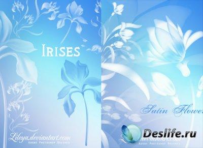 Irises and Satin Flowers - Кисти для Фотошопа
