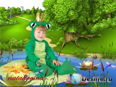 Костюм детский для фотошопа – Царевна лягушка
