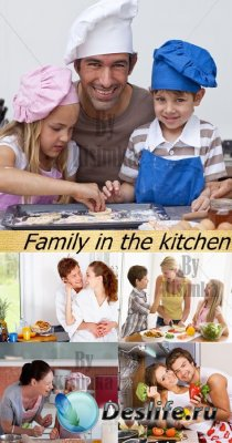 Stock Photo: (Семья на кухне) Family in the kitchen